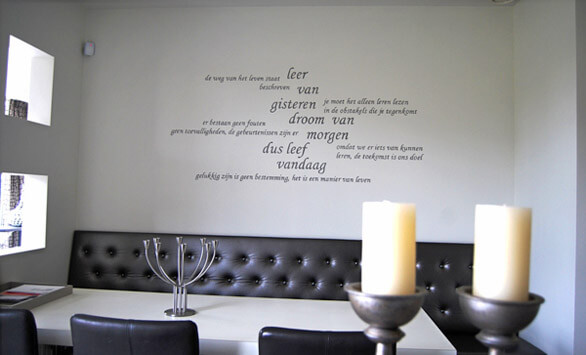 Your favourite poem on the wall!